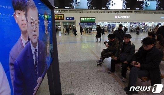 19일 오후 서울역 대합실에서 시민들이 문재인 대통령의 '국민과의 대화'를 시청하고 있다.2019.11.19/뉴스1 © News1 구윤성 기자