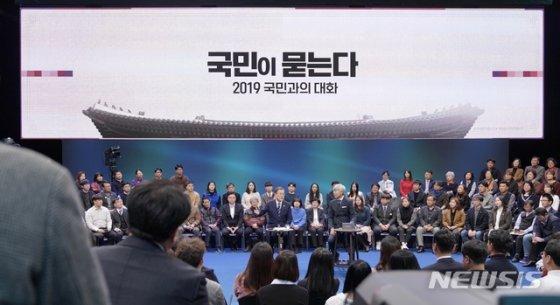[서울=뉴시스]배훈식 기자 = 문재인 대통령이 19일 오후 서울 MBC 미디어센터에서 열린 '국민이 묻는다, 2019 국민과의 대화'에 참석해 국민 패널들의 질문에 답하고 있다. 2019.11.19.   dahora83@newsis.com