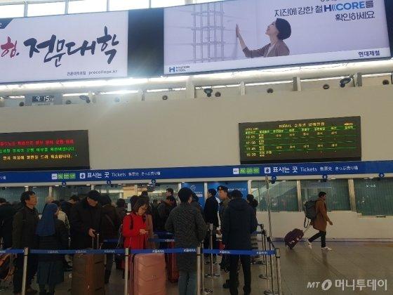 20일 오전 서울역 고속철도(KTX) 승차권 판매소에 열차표를 구매하기 위한 이용객의 줄이 길게 늘어서있다. /사진=조한송 기자