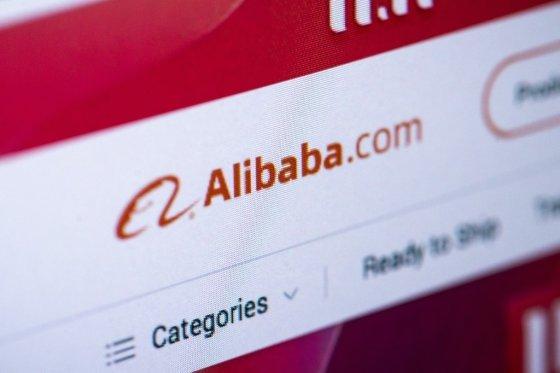 중국 최대 전자상거래업체 알리바바는 지난 10년 간 총 512건의 블록체인 특허를 출원했다./사진=AFP.