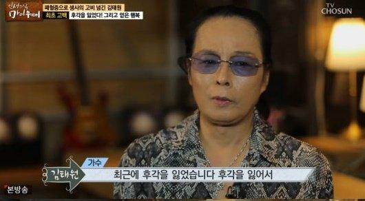 /사진=TV조선 교양프로그램 '인생다큐 마이웨이' 캡처