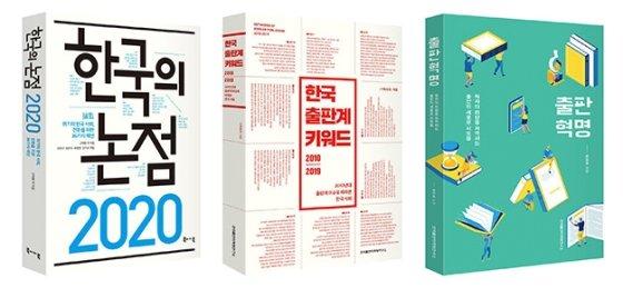"""출판전문지 기획회의 500호 """"AI시대에 새 역할"""""""
