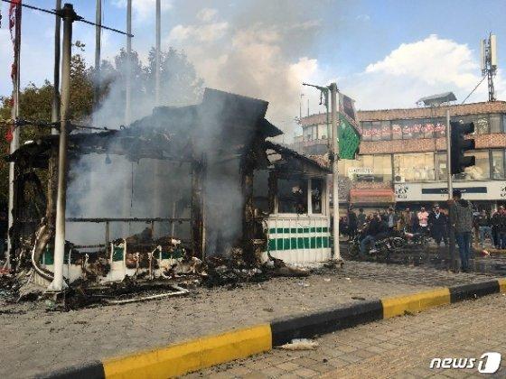 이란 시위. <자료사진> © AFP=뉴스1