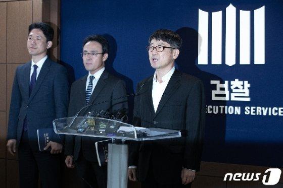 임관혁 검찰 세월호 참사 특별수사단장. 2019.11.11/뉴스1 © News1 이승배 기자