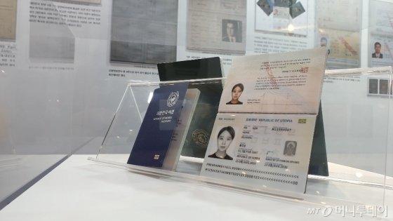 차세대 전자여권. /사진=오세중 기자