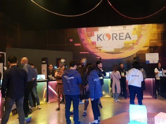 21일 핀란드 헬싱키 엑스포 컨벤션 센터에서 열린 스타트업 컨퍼런스 '슬러시'에 참가한 한국 기업들 부스/사진=김근희 기자