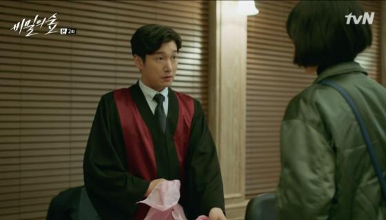 2017년 방영된 tvN 드라마 '비밀의 숲'에서 황시목 서부지검 형사3부 검사 역을 맡았던 배우 조승우의 모습. 법정에 나서기 전 검사 법복을 입었다. /사진=비밀의 숲 영상캡처