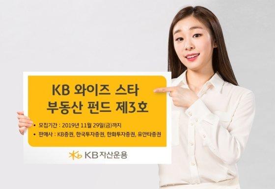 KB자산운용, 시청역 '센터플레이스' 투자 부동산 공모펀드 출시