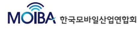 MOIBA, 송년의밤·모바일스타 페스티벌 개최