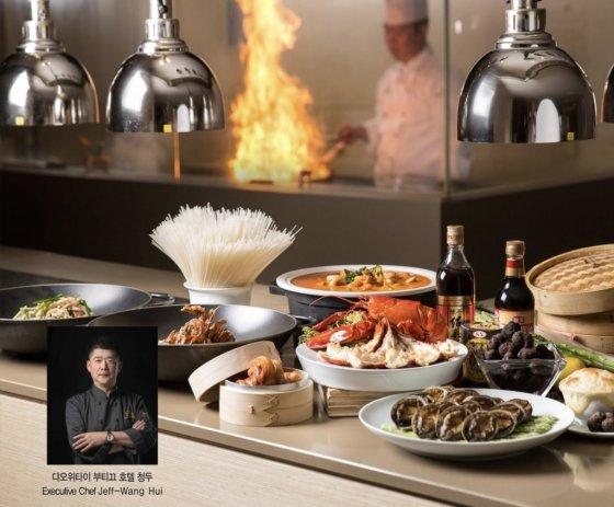 제주신라호텔이 쓰촨 요리의 대가인 왕 훠이 총주방장과 마오 이 셰프를 초청, 12월 5일부터 11일까지 한 주간 쓰촨요리를 선보인다. /사진=제주신라호텔