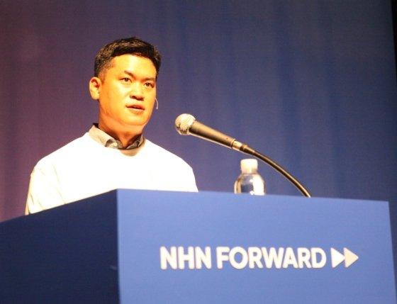 정우진 NHN 대표는 27일 삼성동 그랜드 인터컨티넨탈 서울 파르나스에서 열린 컨퍼런스 'NHN FORWARD 2019'에서 NHN의 향후 사업 비전에 대해 발표하고 있다. / 사진제공=NHN