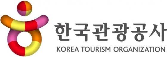 """'日강점기 미화 영상 논란'에..관광공사, """"트렌드 맞췄을 뿐"""" 해명"""