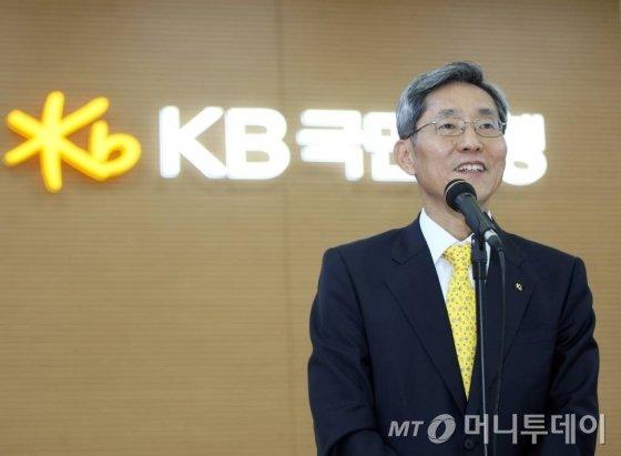 윤종규 금융그룹 회장 / 사진제공=KB금융<br>