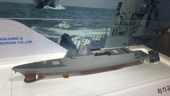 지난 10월 부산 부산에서 열린 '2019 국제해양방위사업전(MADEX)에 전시된 대우조선해양의 KDDX 모형 / 사진제공 = 해군