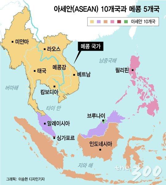 아세안 10개국과 메콩 5개국/그래픽=이승현 디자인기자