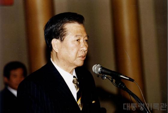 故 김대중 전 대통령이 1997년 대통령에 당선됐을 당시 경축식 축사를 하는 모습./사진=청와대 대통령 기록관