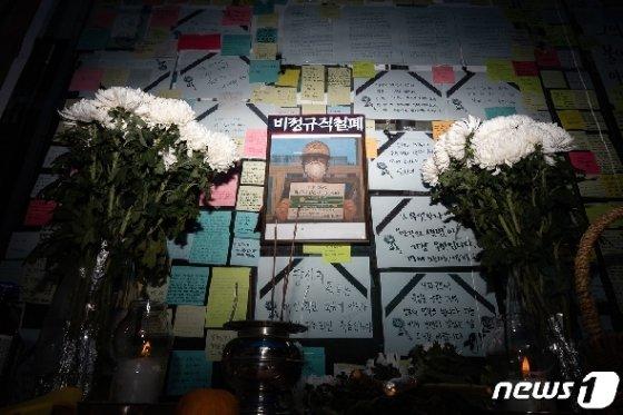 [사진] 고 김용균 1주기 맞아 다시 마련된 추모분향소