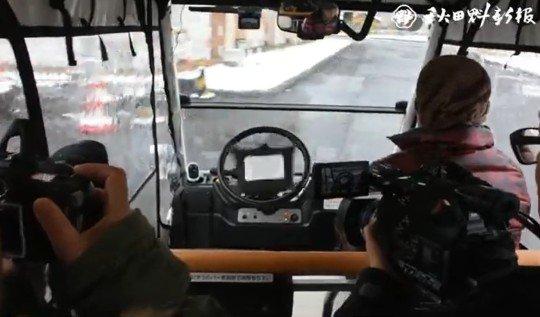 /사진=아키타현 지역언론 동영상 갈무리