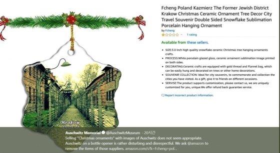 아마존에서 판매되고 있는 '아우슈비츠' 크리스마스 장식품/사진=아우슈비츠 박물관 공식 트위터