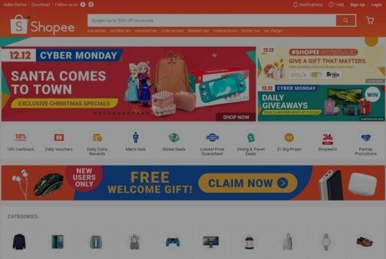 씨(Sea Ltd)가 운영하는 동남아시아 인기 전자상거래 사이트 '쇼피(Shopee)' 화면 갈무리.