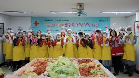 NH농협생명,'동절기사랑의 김장김치'로 온정 나눠