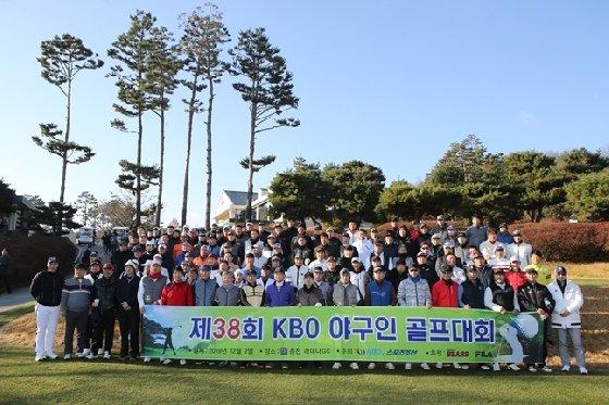 야구인 골프대회 참가자들. /사진=KBO