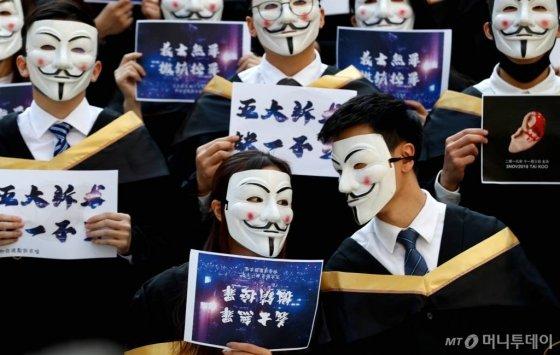 홍콩시위 / 사진제공=로이터