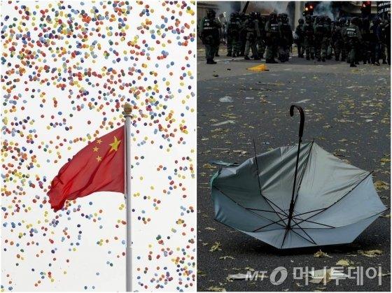 【홍콩=AP/뉴시스】두 장의 이어붙인 사진 왼쪽에 1일(현지시간) 중국 베이징의 톈안먼 광장에서 신중국 건국 70주년 기념식이 열린 가운데 펄럭이는 오성기 위로 축하 풍선이 날아가고 있다.    오른쪽에는 같은 날 홍콩에서 시위대가 '국경절 애도 시위'를 벌이다 경찰과 충돌해 버려진 우산이 거리에 놓여 있어 일국양제의 두 얼굴을 보여주고 있다. 2019.10.02.