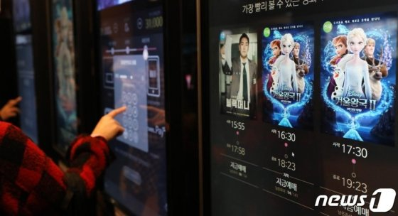 디즈니 애니메이션 '겨울왕국2'가 애니메이션 흥행 역사를 새로 쓰고 있다. 사진은 지난달 23일 서울 시내의 한 극장 티켓매표소./사진=뉴스1