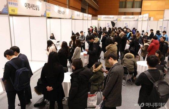 지난해 12월 1일 서울 삼성동 코엑스에서 열린 2017 글로벌 무역인력 채용박람회에 청년구직자들이 몰렸다. 사진=뉴스1