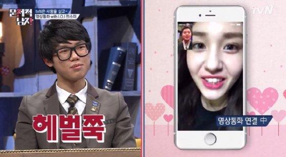2017년 1월 방송된 tvN '뇌섹시대-문제적 남자'에 출연한 이영래 씨는 전소미와 영상통화를 할 수 있는 기회를 얻었다./사진=tvN '뇌색시대-문제적 남자' 캡처<br>
