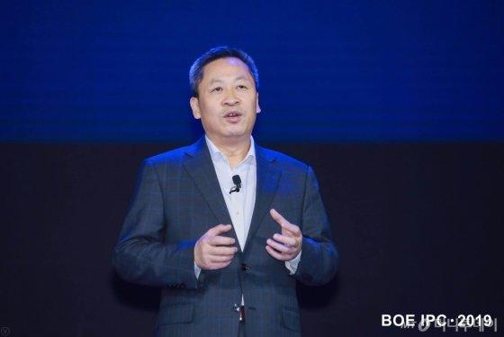 천옌순(Chen Yanshun) BOE 회장이 지난달 26일 중국 베이징에서 열린 '2019 이노베이션 파트너 컨퍼런스(IPC 2019)'에서 발언하고 있다. /사진=BOE 공식홈페이지