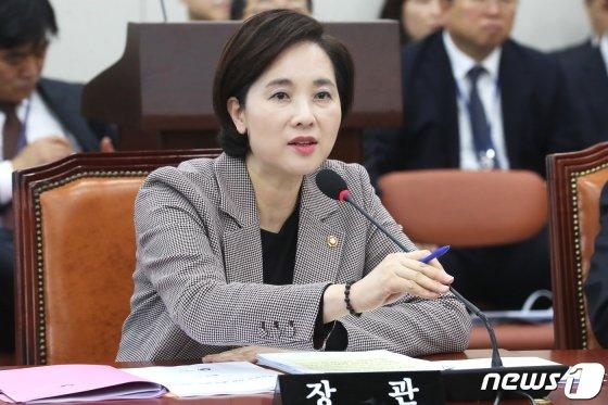 유은혜 사회부총리 겸 교육부 장관/사진=뉴스1