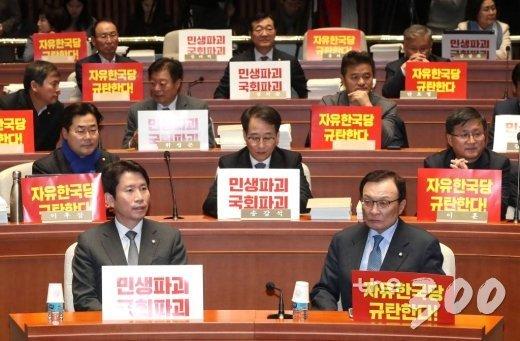 더불어민주당 이해찬 대표와 이인영 원내대표가 2일 오후 서울 여의도 국회에서 열린 의원총회에서 굳은 표정으로 앉아 있다. / 사진=홍봉진 기자 honggga@
