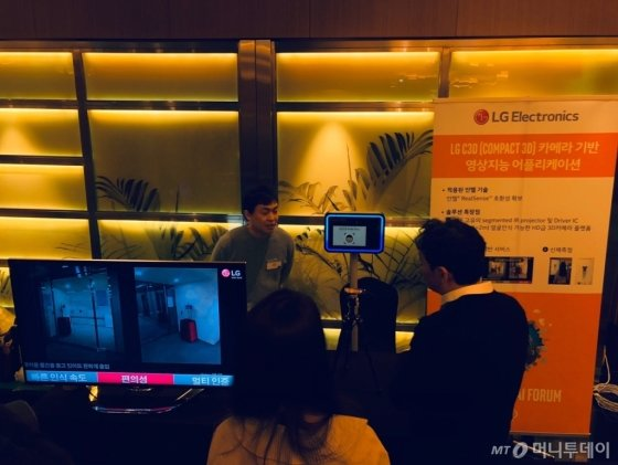 4일 서울 강남구 인터컨티넨탈 호텔에서 열린 '인텔 코리아 엣지 AI 포럼'에서 거래선들이 LG전자의 AI 3D 카메라 설명을 듣고 있다/사진=이정혁 기자