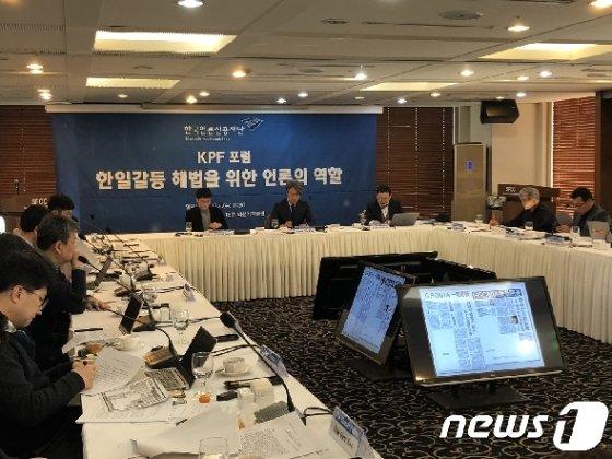 한국언론재단은 4일 프레스센터에서 '한일 갈등  해법을 위한 언론의 역할을 모색하는 포럼을 개최했다.(한국언론재단 제공) © 뉴스1