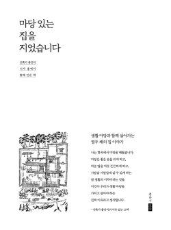 [200자로 읽는 따끈새책] '억만장자 시크릿' 外