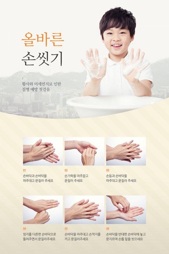 비누를 이용해 30~60초간 손을 씻는 방법을 잊지말자./사진=이미지투데이