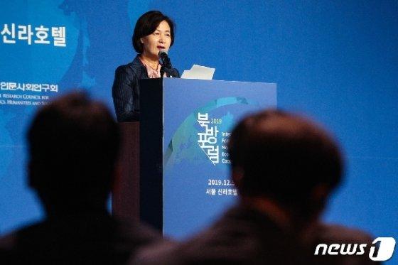 [사진] '법무장관 유력' 추미애 의원, 2019 북방포럼 참석