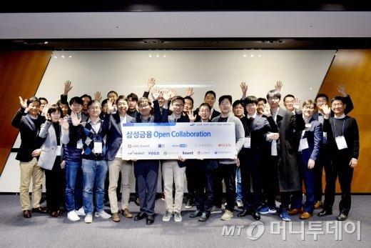 삼성 금융계열 4개사와 삼성벤처투자는 4일 '삼성금융 오픈 컬래버레이션' 본선에 진출한 11개 스타트업 CEO(최고경영자)들을 초청해 축하하는 자리를 가졌다./사진=삼성 금융계열사