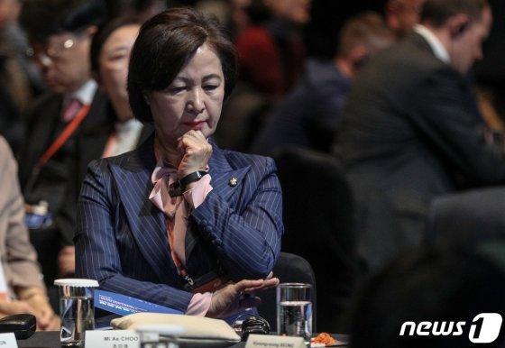 5일 2019 북방포럼에 참석한 추미애 법무장관 후보자. 2019.12.5/사진=뉴스1