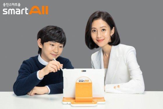 '웅진스마트올' 메인 광고 이미지 /사진제공=웅진씽크빅