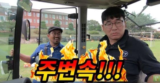 박인호 대동공업 차장이 유튜브 농사직방 채널에 트랙터 기능에 대해 강의하는 모습. /사진=유튜브 캡쳐