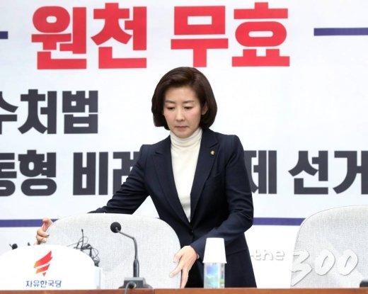 나경원 자유한국당 원내대표가 6일 오전 서울 여의도 국회에서 열린 원내대책회의에 참석하고 있다. /사진=홍봉진 기자