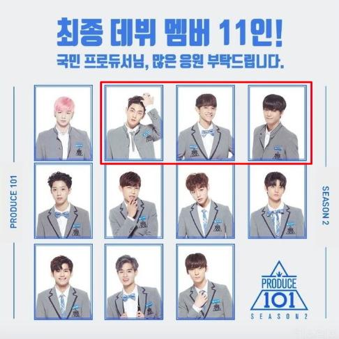 '프로듀스101 시즌2' 측은 생방송 직후 공식 페이스북에 워너원 데뷔 멤버 사진을 잘못 게재했다./사진=엠넷<br>