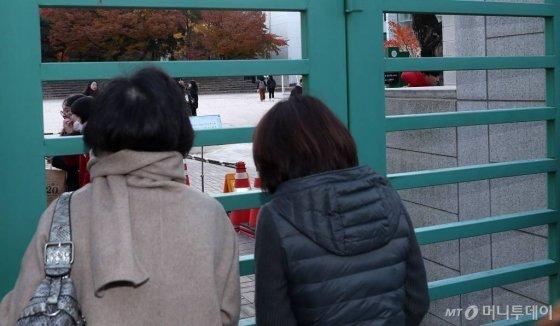2020 대학수학능력시험일인 지난달 14일 오전 서울 중구 이화여자외국어고등학교에서 수험생 가족들이 교문 앞에서 고사장을 바라보고 있다. / 사진=머니투데이 DB