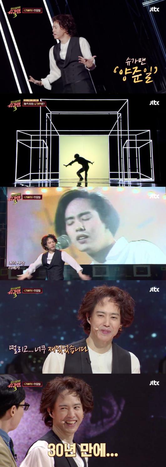/사진=JTBC캡처
