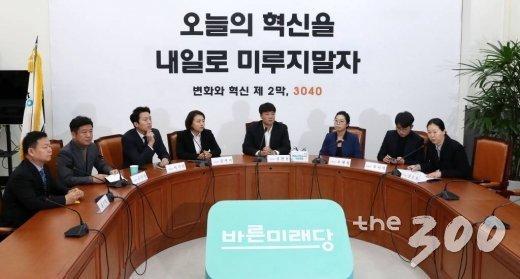 바른미래당 권은희 의원이 11월 17일 오전 서울 여의도 국회에서 열린 비당권파 모임인 변화와 혁신을 위한 비상행동(변혁) 신당기획단 회의에서 발언하고 있다. / 사진=홍봉진 기자 honggga@