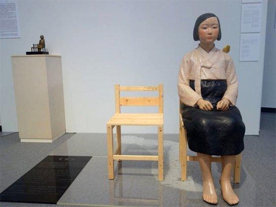 지난 8월 일본 '아이치 트리엔날레' 전시회에 출품됐던 '소녀상'. /사진=전시회 홈페이지