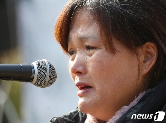 [사진] 김용균 어머니의 눈물